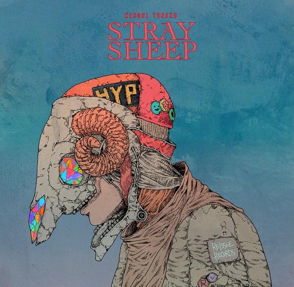音楽評論家 小野島大氏による米津玄師「STRAY SHEEP」のレビューが到着!
